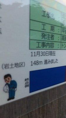 mini_181218_0738.JPG